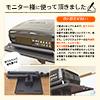 【トレジャーセール青】プロジェクター台(三脚式・高さ&角度調整可能・持ち運び可能)
