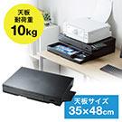 100-PS006
