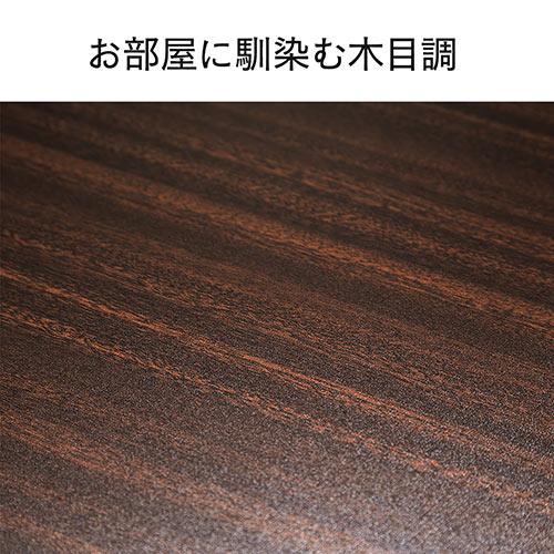 プリンタ台 プリンタワゴン キャスター付き 収納 棚付き 幅45cm×奥行き35cm×高さ24cm ブラウン
