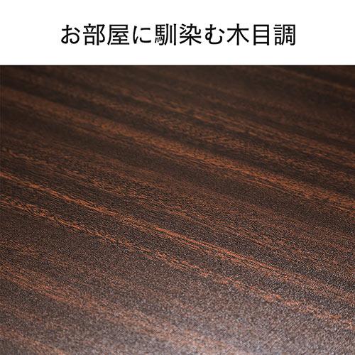 プリンタ台 プリンタワゴン キャスター付き 収納 棚付き 幅45cm×奥行き35cm×高さ40cm ブラウン
