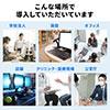 オフィスチェア(ビニールレザー張り・ワークチェア・肘かけなし・ブラック・ロッキング調整)