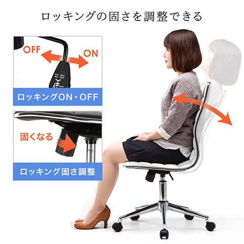 シンプルデザインチェア(ブラック・ホテル用・テレワーク・在宅勤務)