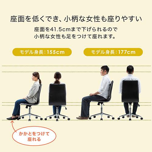 シンプルデザインチェア(ホワイト・ホテル用・テレワーク・在宅勤務)