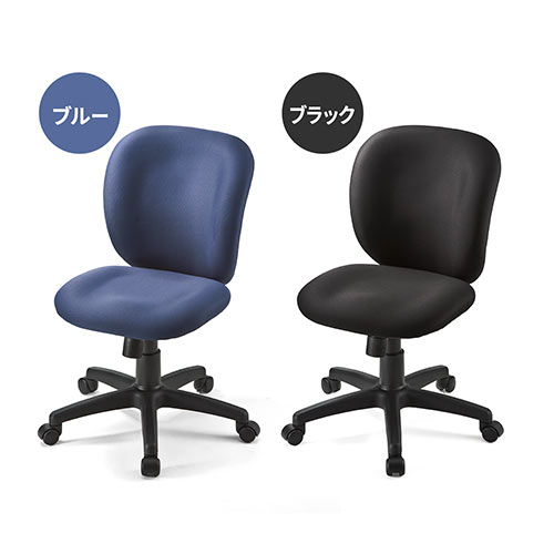 オフィスチェア(低反発ウレタン・高さ調整・疲れにくい・ロッキング・ブルー)