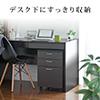 デスクワゴン(3段・木製・ダークブラウン・キャスター付・チェスト・キャビネット)