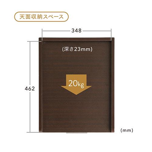 木製デスクワゴン(引き出し2段・スライドトレイ・天板収納・木製・チェスト・キャビネット・キャスター付き)