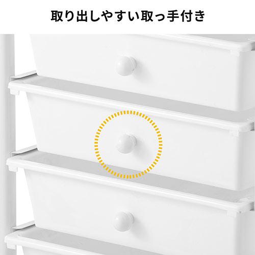 マルチワゴン(10段・キッチンワゴン・ツールワゴン・デスクキャビネット・ファイルワゴン・樹脂トレー・キャスター付・ホワイト)