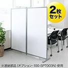 100-SPT001-2