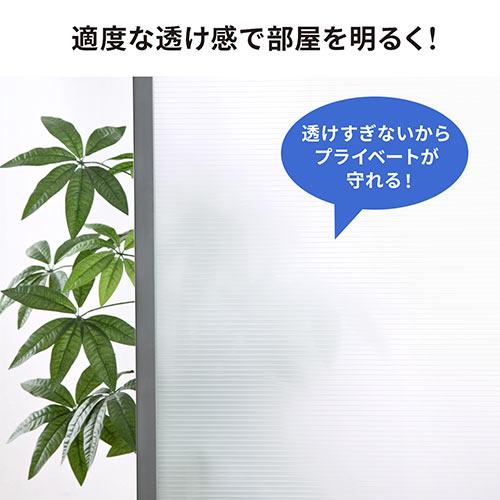 シンプルパーティション2枚セット(自立式・半透明・W800×H1800)