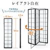 和風パーテーション(和風衝立・障子風・折りたたみ可能・高さ160cm・3連パーテーション)