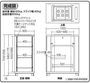 サーバーラック 19インチ 中型 24U 奥行100cm メッシュパネル 棚板×2枚 スライド棚×1枚付き