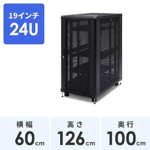 19インチサーバーラック(中型・24U・奥行100cm・メッシュパネル・棚板×2枚・スライド棚×1枚付き)
