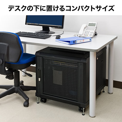 【オフィスアイテムセール】19インチサーバーラック(小型・9U・奥行70cm・メッシュパネル・棚板×2枚付き)