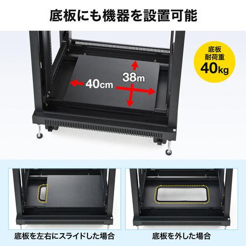 ネットワーク機器収納ラック(幅60cm・高さ58cm・奥行60cm・棚板×2枚付き)
