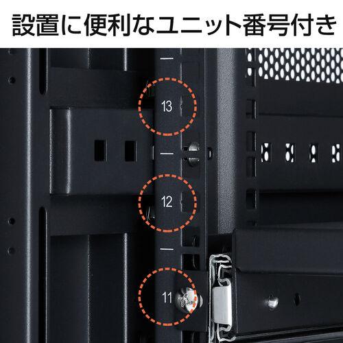 19インチサーバーラック(中型・24U・奥行110cm・メッシュパネル・棚板×2枚・スライド棚×1枚付き・観音開き扉)