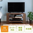 100-TV007M