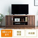 100-TV008M