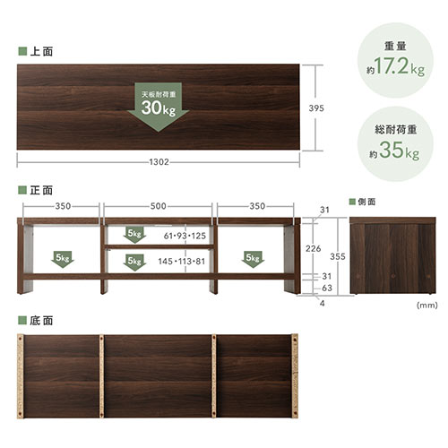 テレビボード(テレビラック・テレビ台・木製・幅130cm・55型・48型・42型・32型)