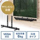 100-VESA001