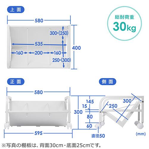 ファイルワゴン(書棚・1段・キャスター付・A4対応・デスク下収納・斜め棚)