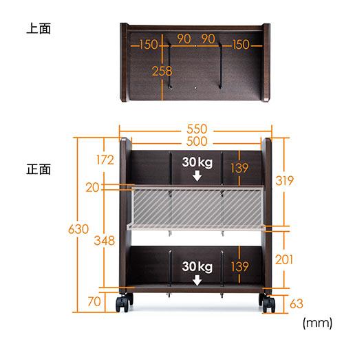 ファイルワゴン(2段・木製・キャスター付・取り出しやすい斜め棚・耐荷重30kg)
