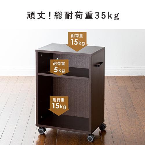 デスクワゴン(デスク下収納・キャスター付・取っ手付・収納ラック・サイドワゴン・木製)