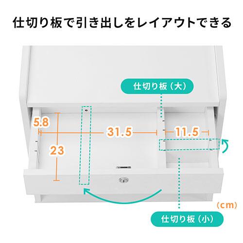 ファイルワゴン(デスクキャビネット・A4収納・引き出し付き・鍵付き・キャスター付)