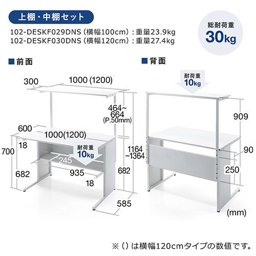 サブテーブル付きスチールデスク(オフィスデスク・平机・パソコンデスク・事務机・ホワイト・W1000mm・D600・ホワイト)