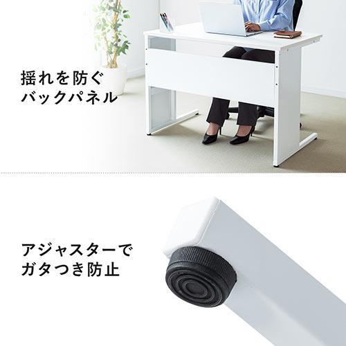 中棚付きスチールデスク(オフィスデスク・平机・パソコンデスク・事務机・ホワイト・W1200mm・D600・ホワイト)