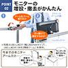 モニターアーム(水平垂直2関節ガス圧アーム×2本・シルバー・幅80cmモニタアーム用バーセット)