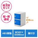 102-LBOX001BLSET2