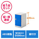 102-LBOX003BLSET1