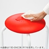丸椅子(パイプ丸イス・ブラック)