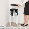 丸椅子(パイプ丸イス・4脚セット・ブルー)
