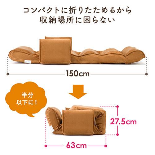 座椅子(肘掛け・ハイバック・低反発・リクライニング・ブラック)