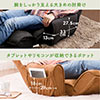 肘掛け付きふんわりハイバック座椅子(サイドポケット付き・低反発ウレタン・リクライニング・ライトブラウン)