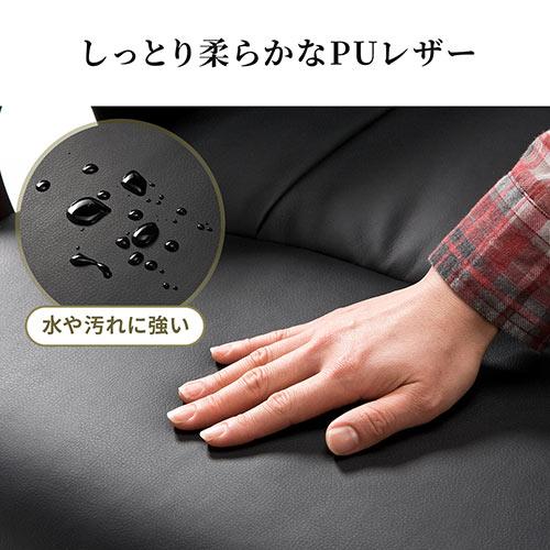 回転座椅子(ハイバック・リクライニング・PUレザー・肘付き・小物収納ポケット)