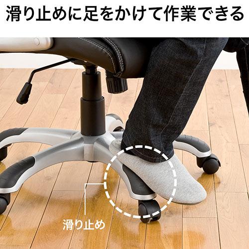 オフィスチェア(アームレスト可動・跳ね上げ式・PUレザー)