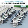オフィスチェア(モールドウレタン・ロッキング・キャスター付・ガス圧昇降・コンパクト・ブラック・在宅/テレワーク)
