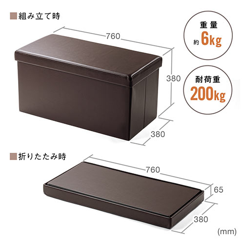 収納スツール(収納ボックス・ボックススツール・折りたたみ・オットマン・ソフトレザー・W760×D380×H380・耐荷重200kg・グレージュ)