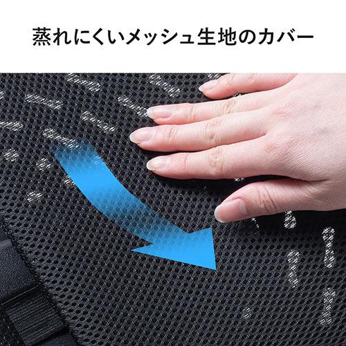 ランバーサポート グレー 腰枕 背もたれ 人間工学 姿勢矯正 椅子用 車 テレワーク