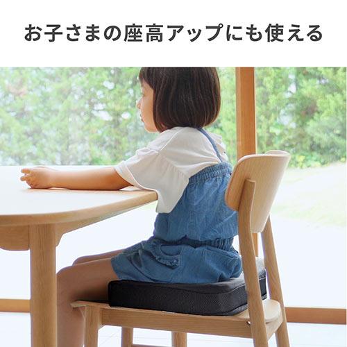 高密度ウレタンクッション(エルゴ形状・接触冷感生地・裏面滑り止め・洗濯可能・テレワーク・在宅勤務・椅子クッション・座布団)
