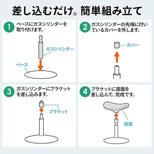 スツール(スタンディング・上下昇降デスク対応・座面フレキシブル可動・人間工学・ガス圧高さ調整・グリーン)