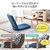 こたつ座椅子(折りたたみ座椅子・マイクロファイバー・14段階リクライニング・持ち運び可能・持ち手付き・ブラウン)