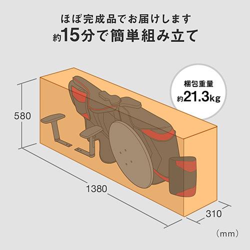 【ハロウィンセール】ゲーミング座椅子(リクライニング・肘付き・レバー式・ゲーミングチェア・360度回転・ブラック/グレー)