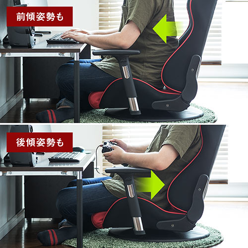 【Early Summerセール】ゲーミング座椅子(肘付き・レバー式・360度回転・ブラック/レッド)