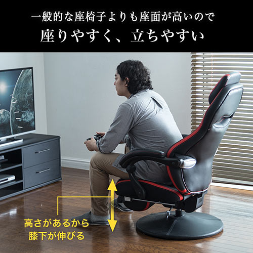 ゲーミング高座椅子 オットマン付(回転・160度無段階リクライニング・耐荷重100kg)