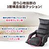 座椅子(リクライニング・42段階・マイクロファイバー・ハイバック・日本製ギア・ブラウン)