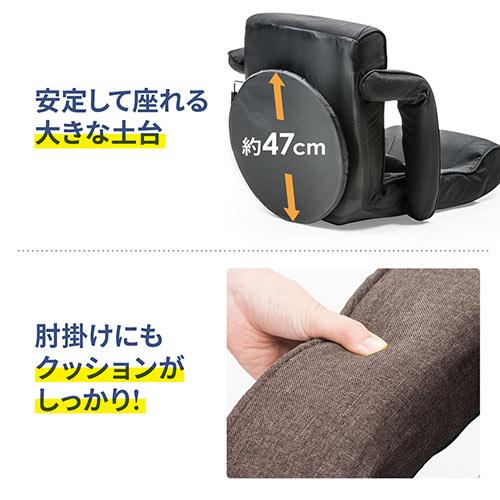 【母の日セール】回転座椅子(ポケットコイル・レバー式リクライニング仕様・リクライニング連動肘掛け・ヘッドレスト・ランバーサポート・ブラック)
