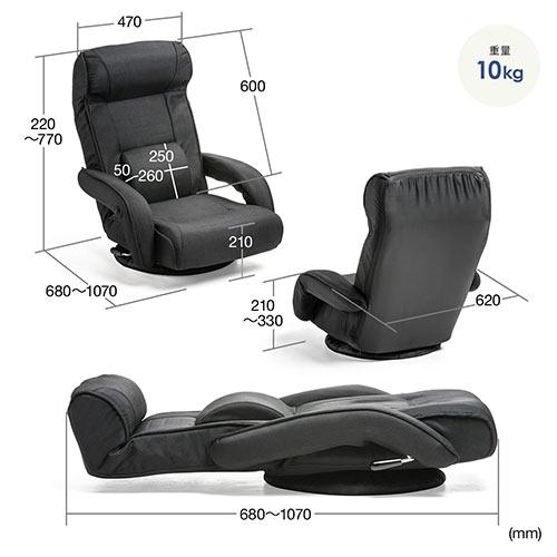 【母の日セール】回転座椅子(ポケットコイル・レバー式リクライニング仕様・リクライニング連動肘掛け・ヘッドレスト・ランバーサポート・ブラウン)